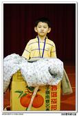 2009夏令營-北彰-弄蛇人:2009夏令營北區_7628.JPG