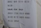 2008冬令營南區-小組個人照:DSC_2108.JPG