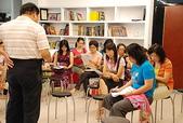 彰化縣音樂教育發展協會:20070714會議1