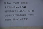 2008冬令營南區-小組個人照:DSC_1533
