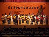 2008貝多芬聖誕饗宴弦樂音樂會:100B9712.JPG
