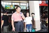 980823彰化愛心音樂會88水災募款活動:愛心音樂會 (82).jpg