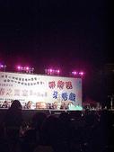 20100409兒童嘉年華_芳苑國小:20100409兒童嘉年華_芳苑國小132a.