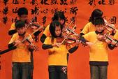 2008貝多芬聖誕饗宴弦樂音樂會:100_8597.JPG