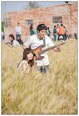 20100313麥田狂想曲Ⅱ:麥田狂想曲Ⅱ (72).jpg