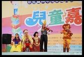 2011彰化兒童嘉年華:20110423兒童嘉年華_0092.jpg