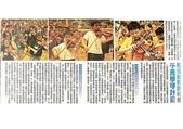 新聞報導:蘋果日報