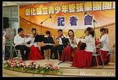 20100913縣立管弦樂團記者會:20100913縣立管弦樂團記者_0043.jp
