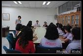 彰化縣音樂教育發展協會:20100930教育處長座談 (1).jpg
