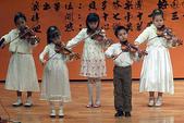 2008貝多芬聖誕饗宴弦樂音樂會:100_8535.JPG