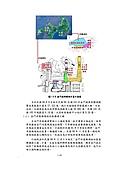 期末報告第一篇P21-30:2第一篇金門縣綜合發展計畫_頁面_29.jpg