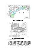 期末報告第一篇P21-30:2第一篇金門縣綜合發展計畫_頁面_30.jpg