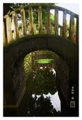 板橋林家花園:林家花園A-16.jpg