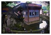 板橋林家花園:林家花園A-09.jpg