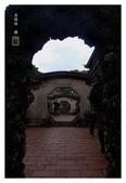 板橋林家花園:林家花園A-03.jpg
