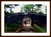 油畫模仿秀:攝影畫-林家花園05.jpg