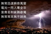 修行座右銘:2013-12-02-13-55-44_deco.jpg