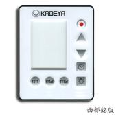 遙控器按鍵薄膜:西部銘版---按鍵薄膜