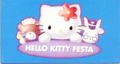 精品銘牌-Hello Kitty:1541622844.jpg