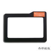 抗刮PC視窗面板/壓克力視窗面板:西部銘版---抗刮PC視窗面板