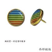 胸針 / 徽章:中華電信.jpg