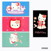 精品銘牌-Hello Kitty:1541622847.jpg