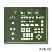 機械面板:西部銘版---機械面板