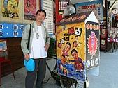 20090802南庄 一日遊:P1070771.JPG