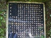 970809皇帝殿登山趣:皇帝殿登山022.jpg