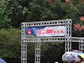 111015 THE NORTH FACE 2011三峽越野挑戰賽:DSC00855.JPG