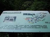 970809皇帝殿登山趣:皇帝殿登山024.jpg