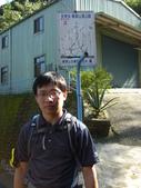 20081221三峽五寮尖:五寮尖 (57).JPG