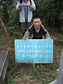 20090104鳥來菜刀崙山向天湖山:20090104菜刀崙山 (12).JPG