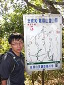 20081221三峽五寮尖:五寮尖 (75).JPG