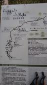 1204三叉向陽嘉明湖:嘉明湖步道導覽圖01.JPG