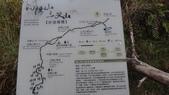 1204三叉向陽嘉明湖:嘉明湖步道導覽圖02.JPG