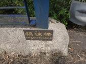 110702富士溪頭前溪:DSC00073.JPG