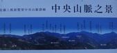110827合歡山:DSC00571.JPG