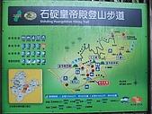 970809皇帝殿登山趣:皇帝殿登山001.jpg