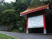 970809皇帝殿登山趣:皇帝殿登山002.jpg