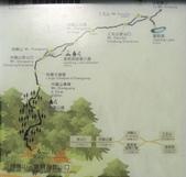 1204三叉向陽嘉明湖:嘉明湖步道導覽圖06.JPG