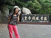 970809皇帝殿登山趣:皇帝殿登山004.jpg