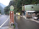 20081214三峽五寮尖:DSCN0396.JPG