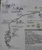 1204三叉向陽嘉明湖:嘉明湖步道導覽圖08.JPG