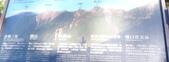 1204三叉向陽嘉明湖:120413向陽山屋07.JPG