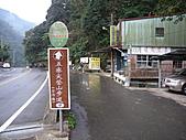 20081214三峽五寮尖:DSCN0397.JPG