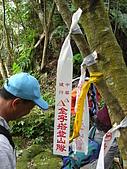 20081228石碇烏月山:081228烏月山 (16).JPG