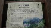 120422跑馬古道鴻子山:DSC02551.JPG