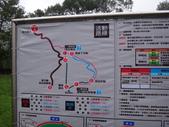 111015 THE NORTH FACE 2011三峽越野挑戰賽:DSC00845.JPG