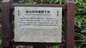 120422跑馬古道鴻子山:DSC02544.JPG